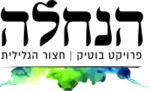 hnahala_logo