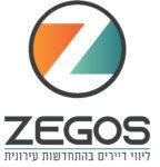 זגוס לוגו