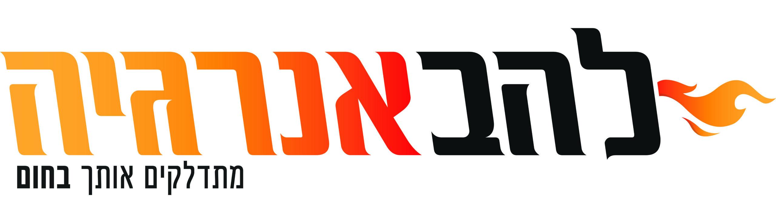 logo_full_size