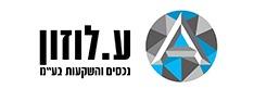 ע.לוזון לוגו